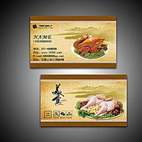 熟食店经典二维码名片
