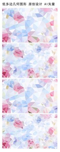 唯美粉蓝低多边形底纹