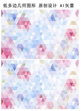 唯美规则三角形底纹背景