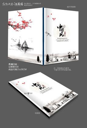 中国风手绘建筑画册封面设计图片