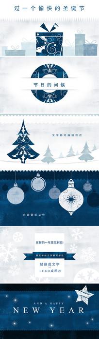 ae圣诞节新年问候祝福贺卡模板 aep