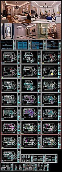 别墅欧式风格CAD全套家具施工图纸