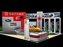 长安汽车展厅模型