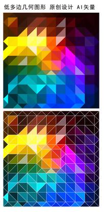抽象立体三角形马赛克图案