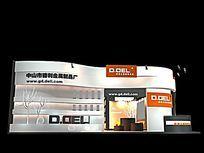 德利金属制品展厅模型