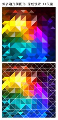 动感三角形抽象底纹