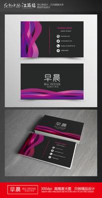 粉色简约创意商业名片 AI