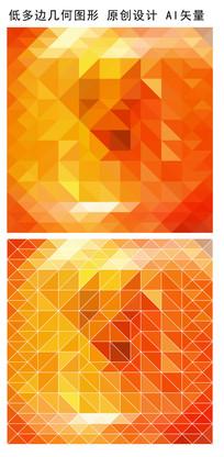 黄色方形动感立体底纹