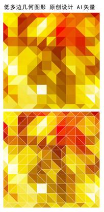 黄色立体方形梦幻底纹