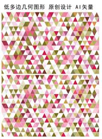 晶格粉绿色规则三角形底纹