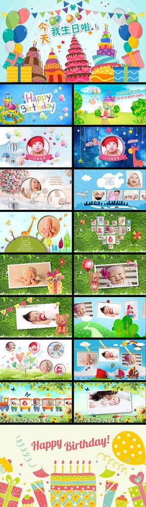 可爱宝宝儿童生日周岁百天百日宴动态电子相册PPT模版