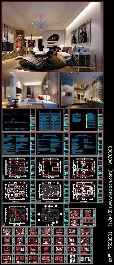三室两厅一书房全套CAD家居施工图图片