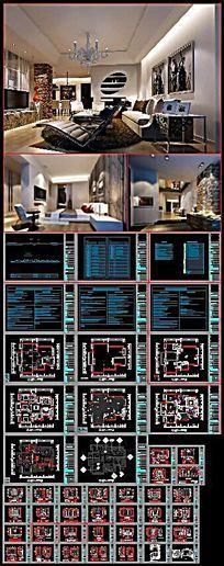 三室两厅一书房全套CAD家居施工图