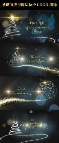 圣诞节庆祝魔法粒子LOGO演绎会声会影X6模板