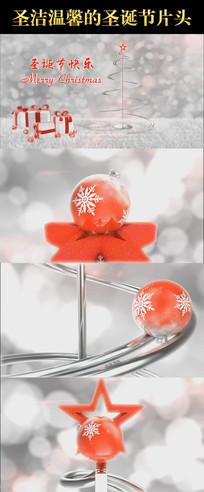 圣洁温馨的圣诞节片头会声会影X6X7X8X9模板