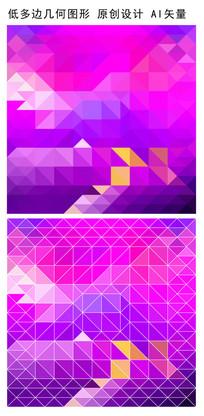 紫色棱形马赛克图案