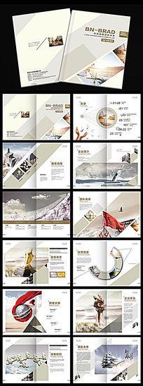 最新时尚大气企业画册