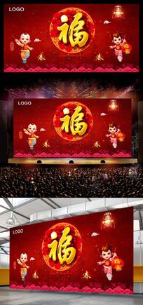 2017福字鸡年大吉春节新年红色喜庆