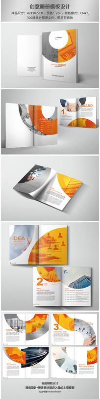 创意企业宣传册画册设计