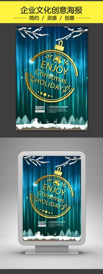 高档圣诞节艺术创意宣传海报
