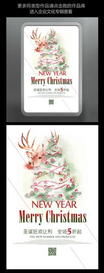 国外简约圣诞节海报