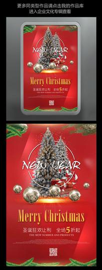 红色喜庆圣诞节节日海报