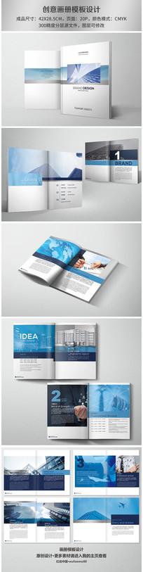 简约大气企业画册模版
