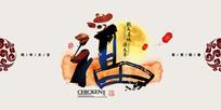 简约中国风2017新年福字海报设计
