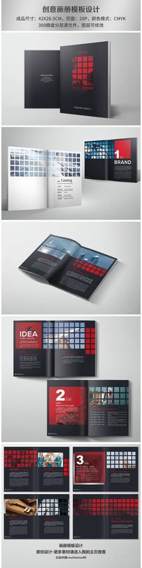 精美商务企业画册模版