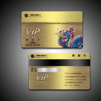 精品VIP会员卡设计