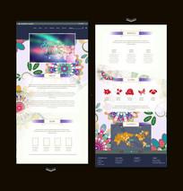 美容鲜花网页设计模板 AI