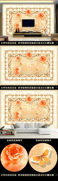 欧式大理石玫瑰花纹电视背景墙