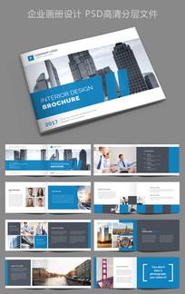 企业画册公司画册