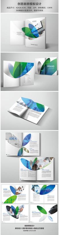 时尚多彩企业画册版式