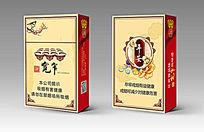 烟盒包装设计