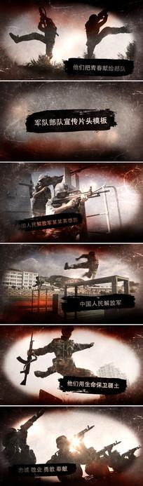 震撼大气中国军队宣传片头ae模板