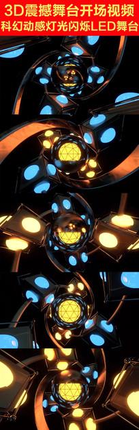 震撼动感灯光闪烁LED视频