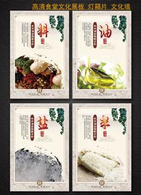 中国风企业食堂文化展板