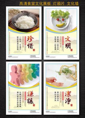 中国风食堂文化理念展板