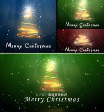 2017圣诞树圣诞节新年片头模板