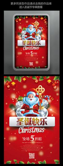 国外红色喜庆圣诞节海报