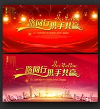 中国风喜庆红2017福字万事如意鸡年新年背景板展板