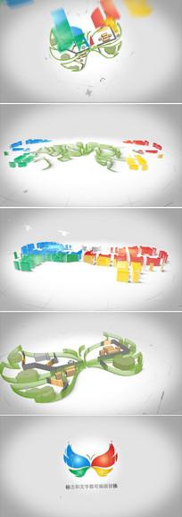 3d立体建筑蓝图构建logo标志动画模板