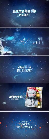 AE新年圣诞贺卡祝福文字片头