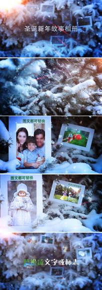 ae唯美圣诞节新年家庭相册模板