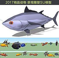 各种各样的彩色鱼SU模型