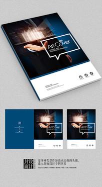 黑色智能建筑科技画册封面设计