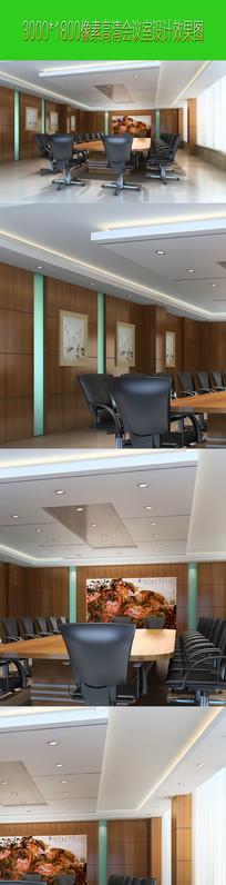 会议室设计高清效果图