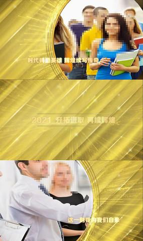 金色礼花颁奖典礼会声会影x8
