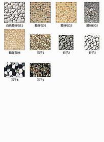 卵石和石子贴图 JPG